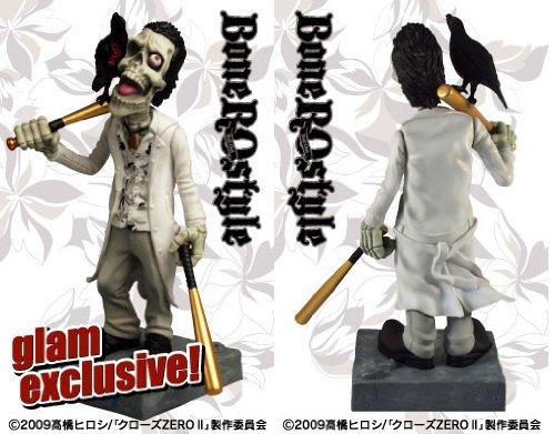 Bone RO Style 0 Crows Zero: Ken Katagiri [Limited Edition]