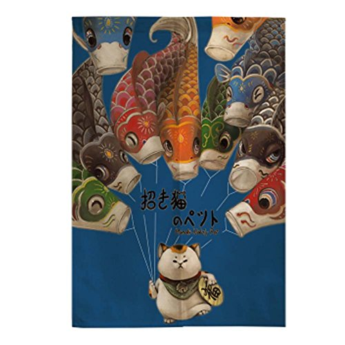 George Jimmy Home/Office Decor Door Hallway Curtain Japanese Tapestry Entrance Commercial Curtain, 01 by George Jimmy (Image #2)