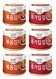 [JONGGA] Cabbage Fried Kimchi Can + Cabbage Kimchi Can/each 5.64oz(160g)/Canned Kimchi/Korean Spicy Food
