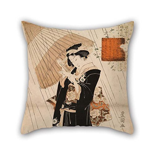 beeyoo Oil Painting Utagawa Toyokuni Ii - The Poetess ONO-no Komachi in The Rain Pillow Covers Best for Bar Seat Gril Friend Bar Valentine Pub Father 16 X 16 Inches / 40 by 40 cm(Each Side)