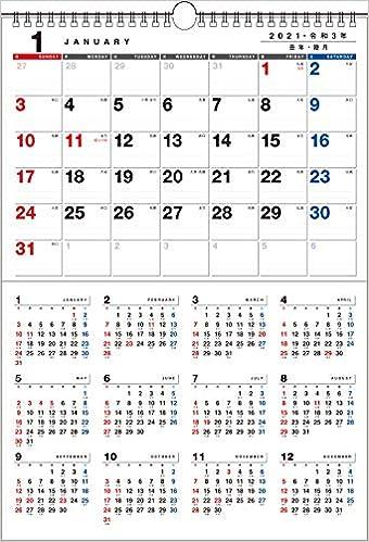 カレンダー 2021 年間 2021年祝日改正<ダウンロード版>年間カレンダーについて 高橋書店