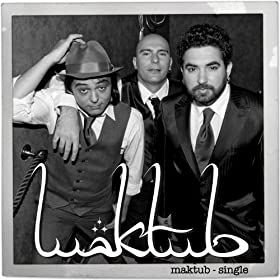 Amazon.com: Maktub: Maktub: MP3 Downloads