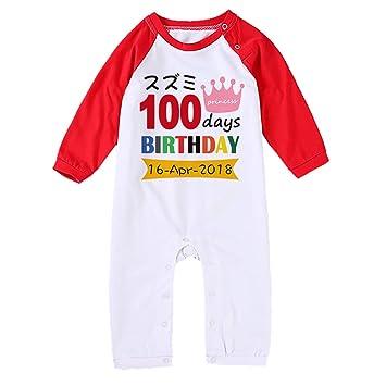 f92ea0ebafa55 名前入り 長袖 ロンパース カバーオール 出産祝い 100日記念 撮影 プレゼント おしゃれな 名入れ ベビー服