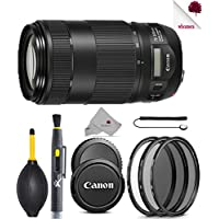 Canon EF 70-300mm f/4-5.6 IS II USM Lens (0571C002) USA - Full Accessory Basic Lens Bundle Package Deal