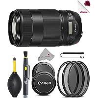 Canon EF 70-300mm f/4-5.6 IS II USM Lens (0571C002) USA - Full Accessory Basic Lens Bundle Package Deal