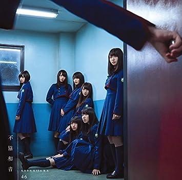不協和音(TYPE,B)(DVD付)