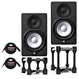 Yamaha HS8 8'' Active Studio Monitors (Pair) with 1/4''-XLR(M) Cables and IsoAcoustics stands