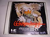 Wizardry III & IV [Japan Import]