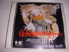 Wizardry III & IV [Japan Import]