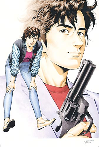 CITY HUNTER 2 Blu-ray Disc Box [完全生産限定版]