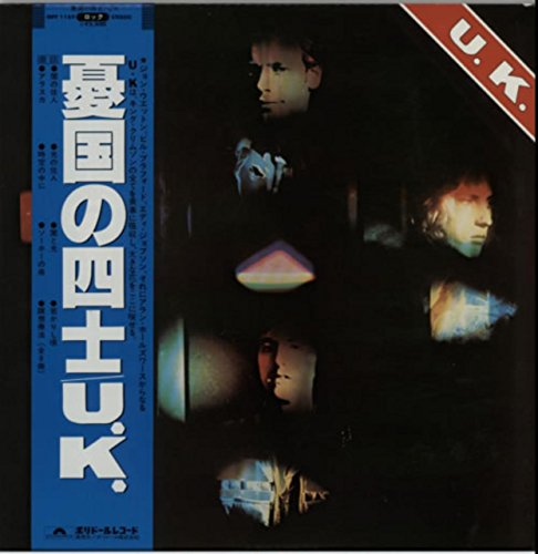 Uk Vinyl - 2