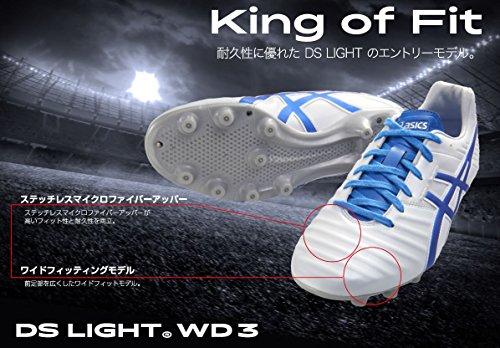 [アシックス] サッカー ラグビースパイク DS Light WD 3