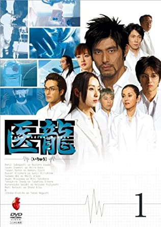 Amazon   医龍 ~Team Medical Dr...