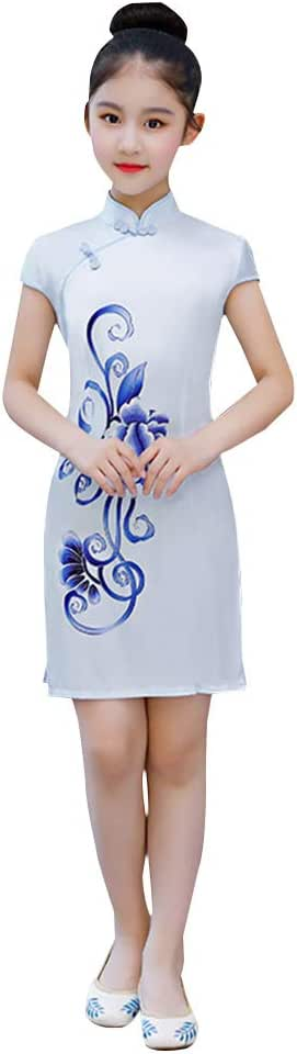 Janjunsi Chinese Parent-Child Wear Traditional Cheongsam Dress - Summer Children Short Dress Family Activity Clothes for Girls Women