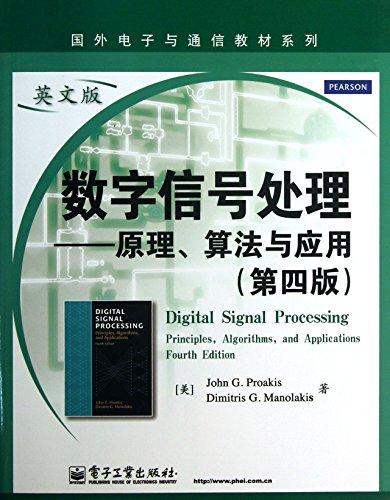 digital signal processing john g proakis ingle pdf