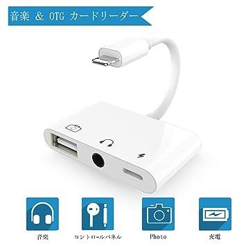 a39be1f5cd Lightning USB カメラ アダプター 3in1 OTG対応 iPhone USBハブ 3.5mmイヤホンジャック キーボード接続