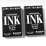 プラチナ万年筆用 カートリッジインク 黒 【2個】 SPSQ-400#1