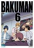 バクマン。6 〈初回限定版〉 [Blu-ray]