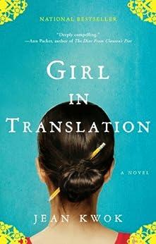 Girl in Translation by [Kwok, Jean]