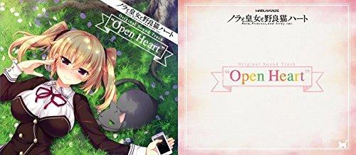 ノラと皇女と野良猫ハート オリジナルサウンドトラック 「Open Heart」の商品画像