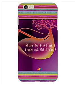 PrintDhaba Quote D-4631 Back Case Cover for APPLE IPHONE 6 PLUS (Multi-Coloured)
