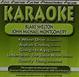 Karaoke: Blake Shelton & John Michael Montgomery