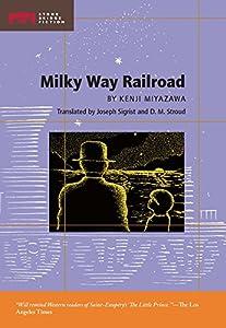 Milky Way Railroad (Stone Bridge Fiction)