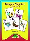 Gujarati Alphabet Flash Cards (English and Gujarati Edition)