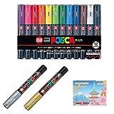 Uni-posca Paint Marker Pen, SUPECIAL SET! (a-set)Extra Fine Point / Set of 12(PC-1M12C), Gold(PC-1M25), and Silver(PC-1M26)+Original 5 Colors Sticky Notes