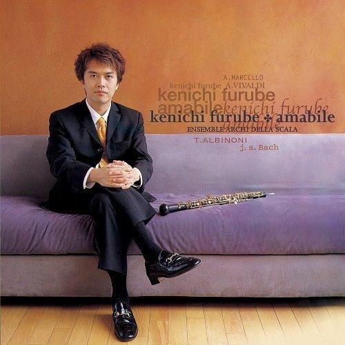 Amabile-Baroque Oboe Kyousoukyoku by Ken-Ichi Furube