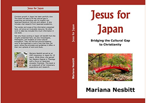 Jesus for Japan: Bridging the Cultural  Gap to Christianity (Bridging the Cultural Gap to Christianity in Japan Book 1) cover