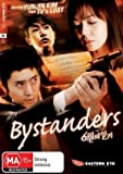 Bystanders ( Yu-wol-ui il-gi ) ( Diary of June ) [ NON-USA FORMAT, PAL, Reg.4 Import - Australia ] by Ki-beom Jang