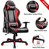GTXMEN Gaming Office Chair PU Leather Bucket Seat Racing Desk Computer Chairs Height Adjustable Swivel PC Computer Chair with Headrest and Lumbar Executive Office Chair (Red)