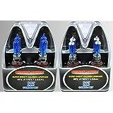 9005 9006 100W Combo Package Hi/Lo Beam Xenon HID Bulbs Super White