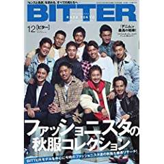 BITTER 最新号 サムネイル