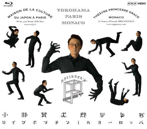 Variety (Kentaro Kobayashi) - Live Potsunen 2013 P+ / Kobayashi Kentaro TV Live Potsunen In Europe (2BDS) [Japan BD] PCXE-60075 by