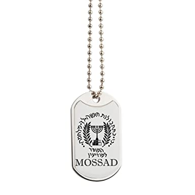 Amazon.com: CafePress – Mossad Logo – Inteligencia secreta ...