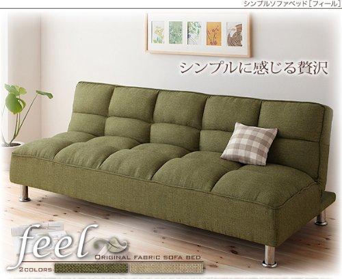 ソファーベッド ナチュラルベージュ シンプルソファベッド【feel】フィール   B01B73XW80