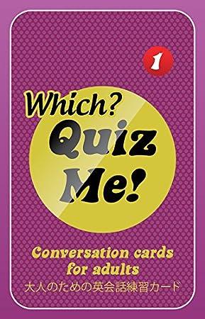 Paul's English games com Quiz Me! Which? EFL English