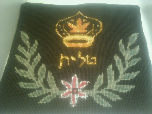 (Amazing Tallit/Talis Bag Needlepoint Completed Black, Gold, Red & Orange Traditional Crown and Wreath Design Medium with Free Plastic Zipper Bag)