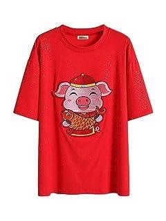 S&RL T-Shirt a Maniche Corte Rossa Femminile Marea Primavera e Estate Sciolto Top Sciolto, Rosso, XXL
