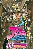 Jojo's Bizarre Adventure, Hirohiko Araki, 1421510812
