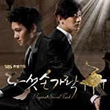[CD]五本の指 韓国ドラマOST (SBS) (韓国盤) [Import]