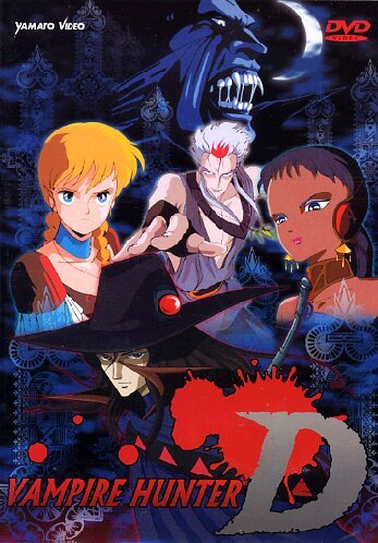 vampire hunter d dvd - 7