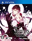 DIABOLIK LOVERS LIMITED V EDITION for PSVita (Japan Import)