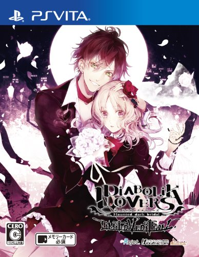 DIABOLIK LOVERS LIMITED PSVita PS VITA product image