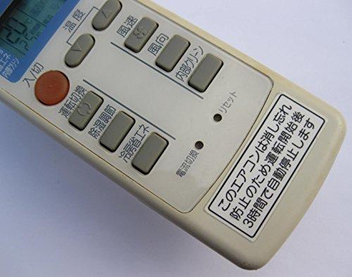 エアコンリモコン MP053