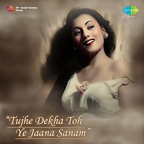 Tujhe Dekha To Yeh Jana Sanam Guitar Mp3 Download --