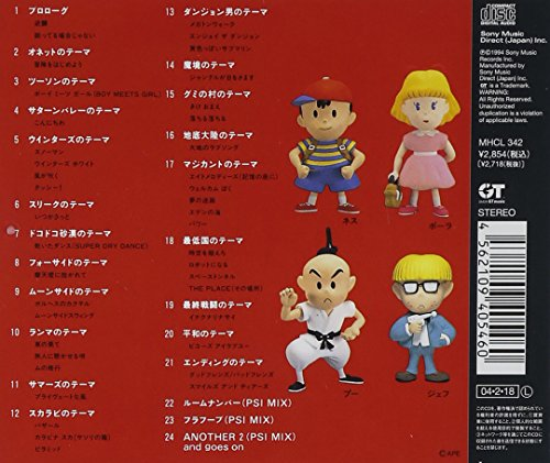 Mother 2 (Earthbound) Original Soundtrack OST (Japanese
