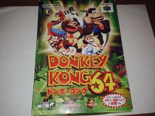 Donkey Kong 64, N64 Japanese Import